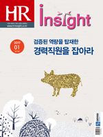 월간 HR Insight